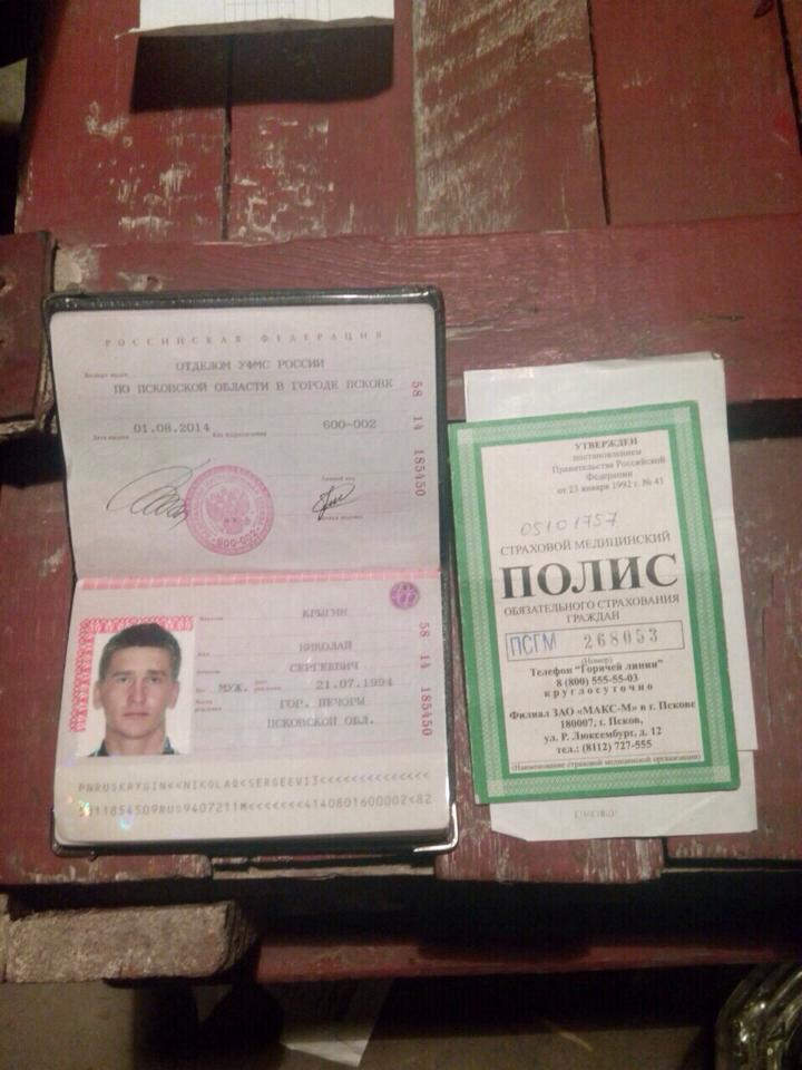 Russian soldier passport