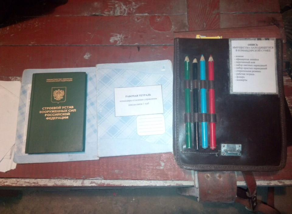 Russian soldiers docs