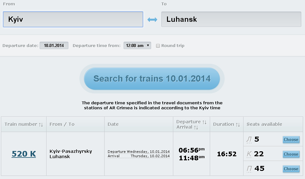 Kiev Lugansk train tickets