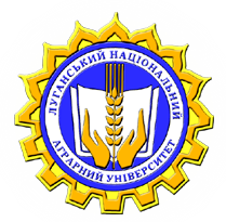 Lugansk National Agrarian University
