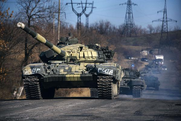 Russian tanks near Krasniy Luch