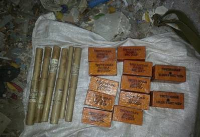 Explosives found by Security Service of Ukraine