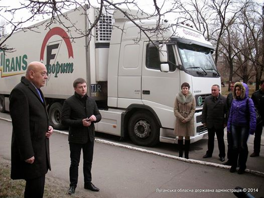 Humanitarian Aid for Lugansk Region from Zhytomyr