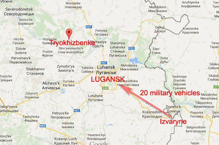 20 military vehicles went via Izvaryne to Lugansk from Russia