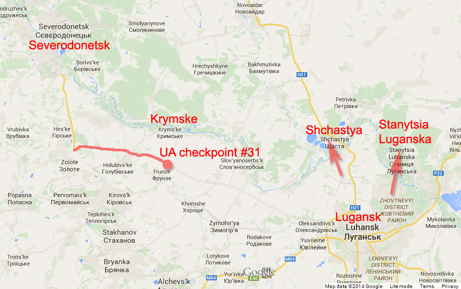 Terrorists are shelling at Ukrainian Army positions
