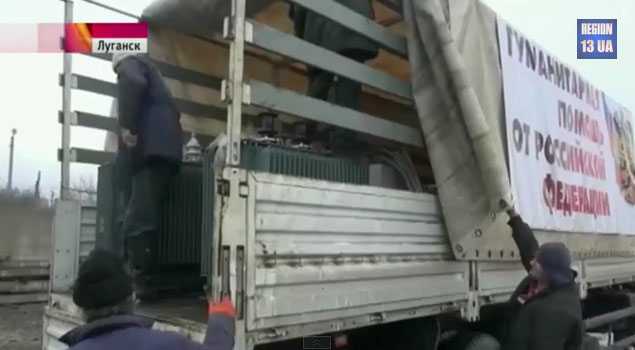 "Russian trucks of ""humanitarian"" aid convoy"