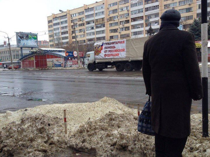 "Russian trucks of ""humanitarian"" aid convoy in Lugansk"