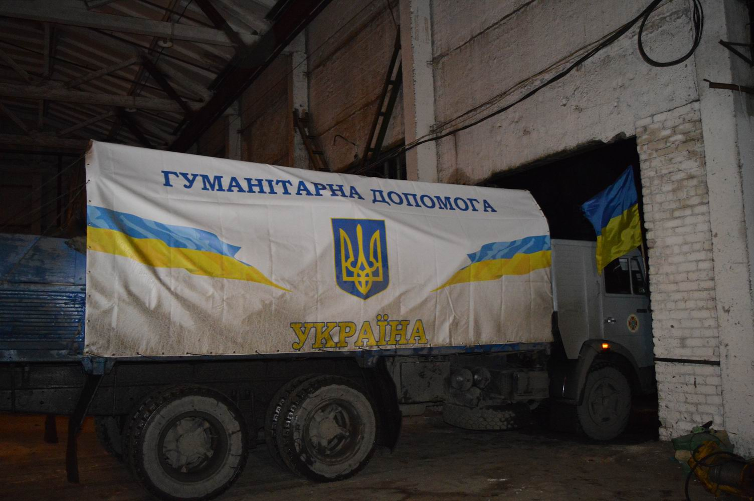 The humanitarian cargo has arrived to Severodonetsk