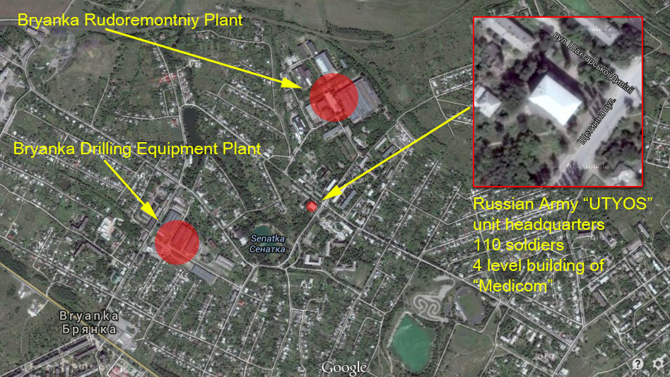 "Locations of Russian armored vehicles in Bryanka and Headquarters of Russian Army unit ""UTYOS"""