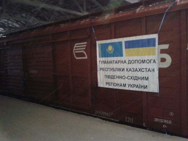 Humanitarian aid to Ukraine from Kazakhstan