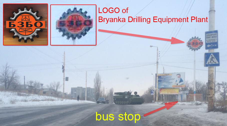 Bryanka Drilling Equipment Plant LOGO