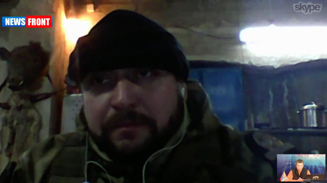 "The leader of Krasnodon terrorist group ""Odessa"" with nickname ""Varyag"""