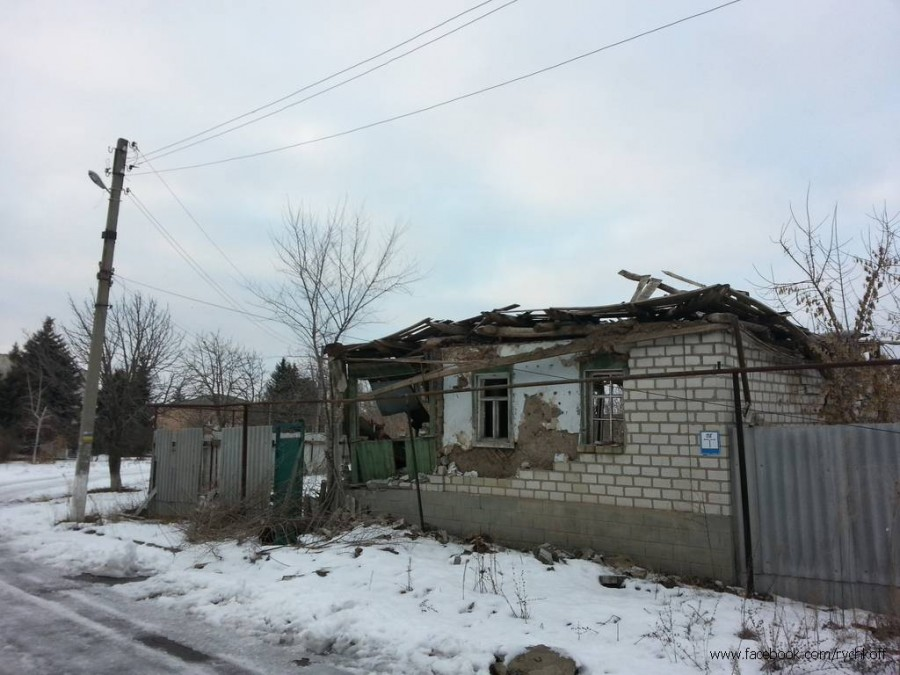 Damaged houses in Stanytsia Luhanska