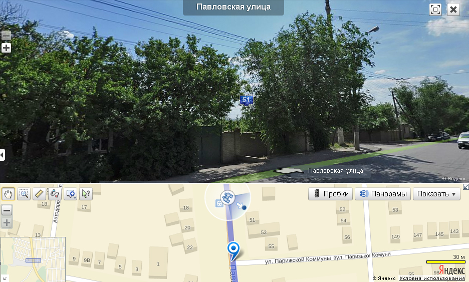 Street view in Lugansk where Russian BPM-97 was recorded