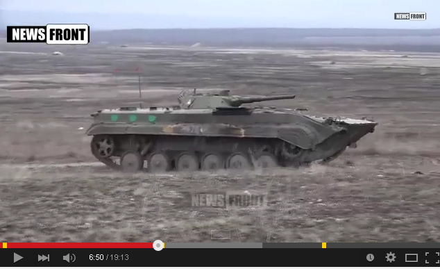 Terrorists APC on a training near Lugansk