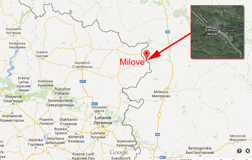 Milove village located on the border with Russia