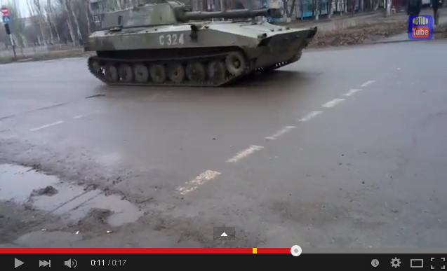 Terrorosts SAU self-propelled artillery  in Lugansk