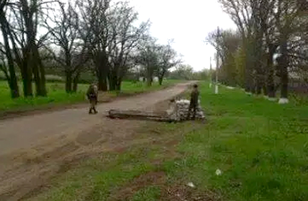 Armed Forces of Ukraine around Right Sector base