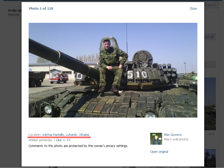 Photo of Max Govorov on a Russian base in Lugansk
