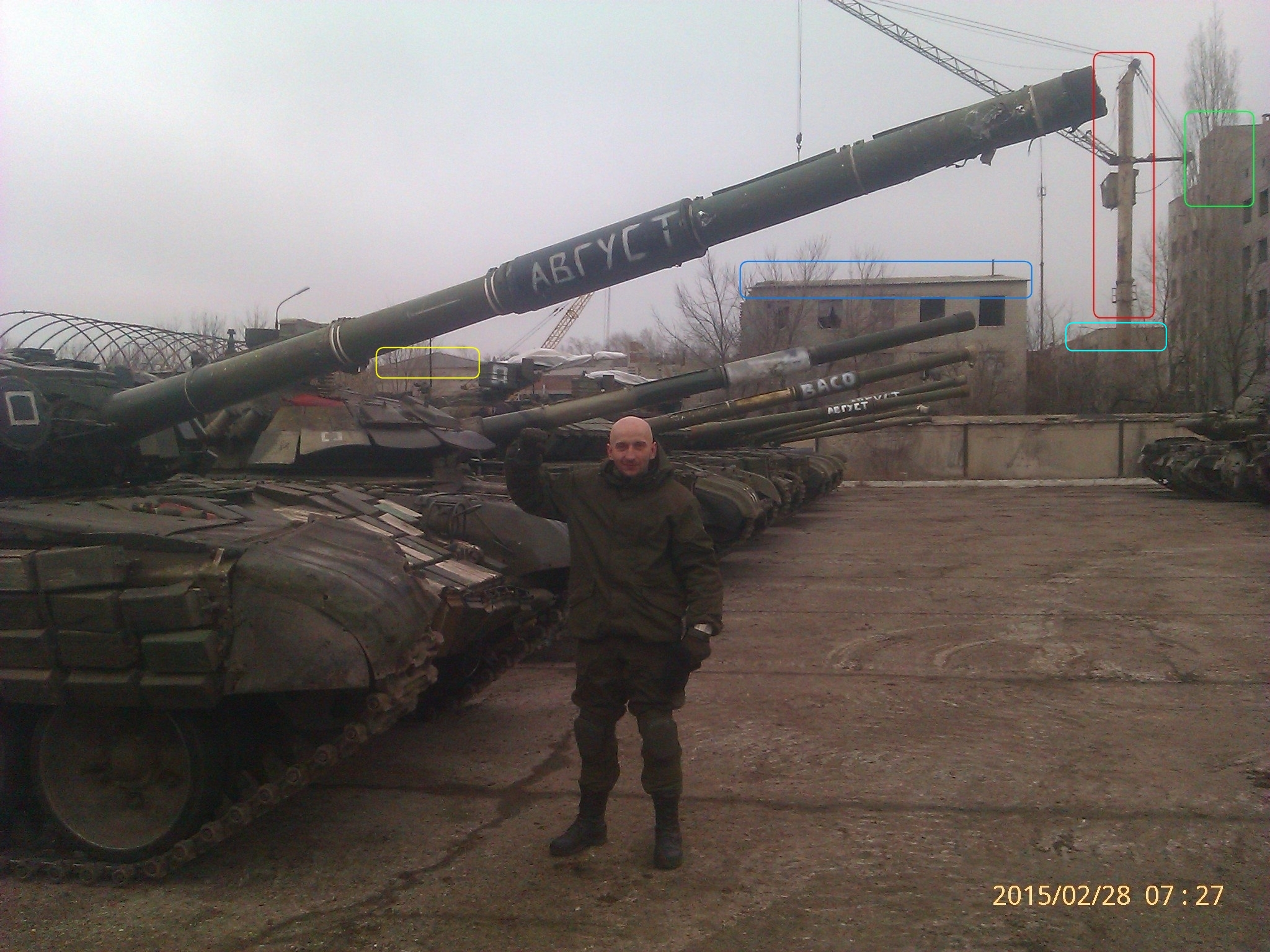 2nd raw of tansk on a Russian base in Lugansk