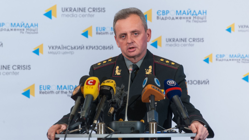 Viktor Muzhenko, Chief of the General Staff and Commander-in-Chief of the Armed Forces of Ukraine