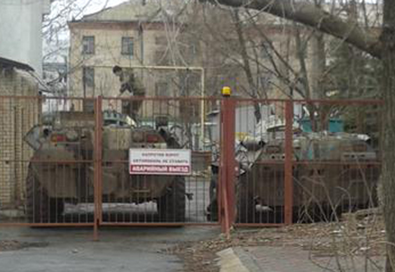 Russian Army APC on a base in the center of Lugansk, Ukraine