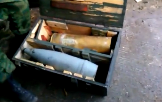 152 mm artillery shells delivered by Russian Railways.