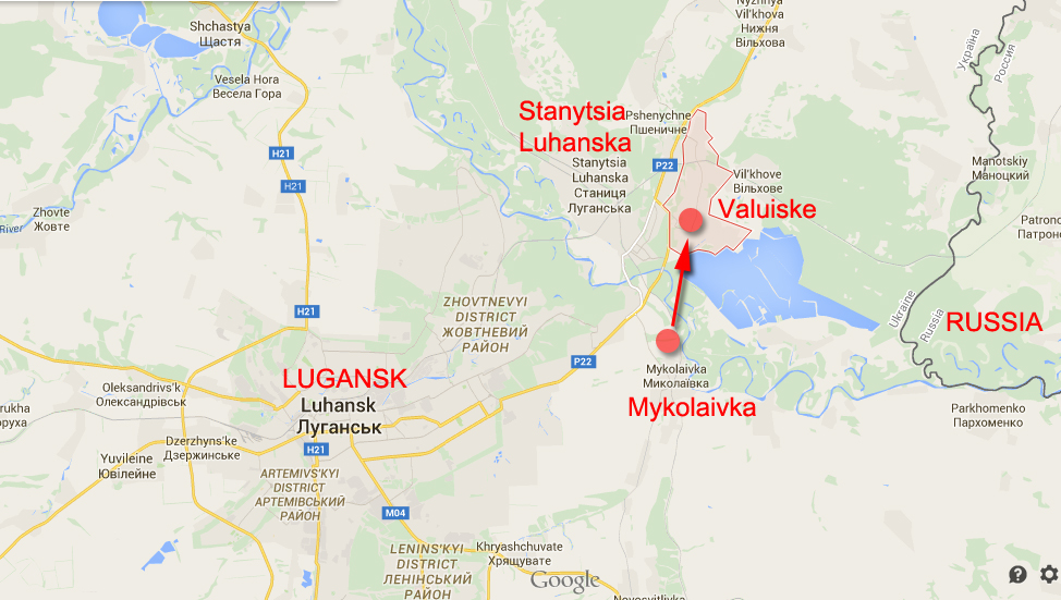 Terrorists shelled at residential area in Valuiske