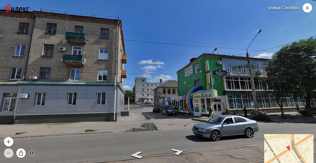 Panoramic photo of Sosyury St. in Lugansk where Russian base is located