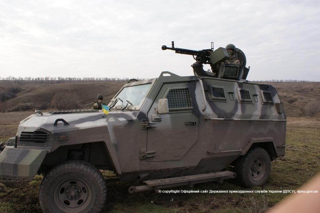 Ukrainian border guards attacked
