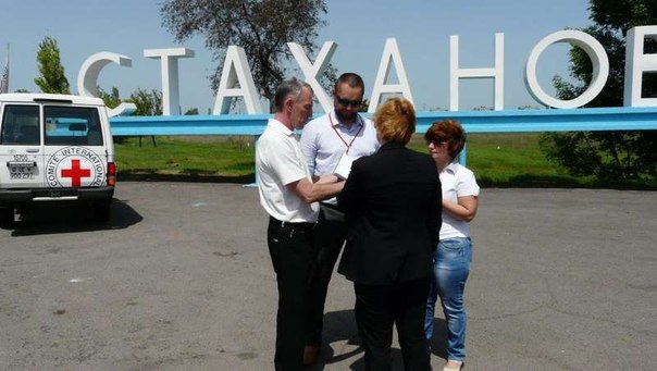ICRC arrived to Stakhanov with humanitarian aid