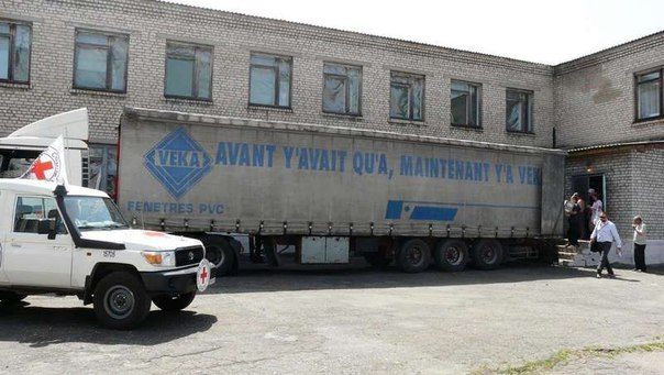 ICRC truck with humanitarian aid in Stakhanov