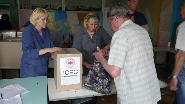 Distribution of humanitarian aid by ICRC in Stakhanov
