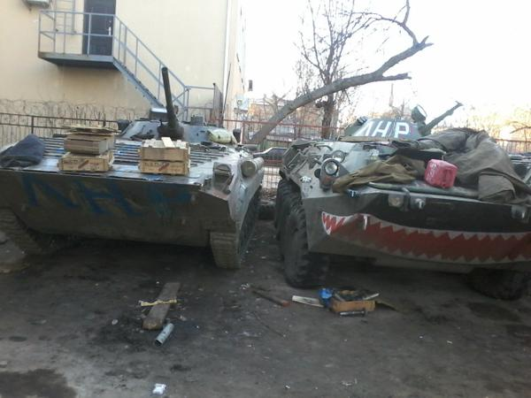 """Zubastik"" APC on Russian base in Lugansk"