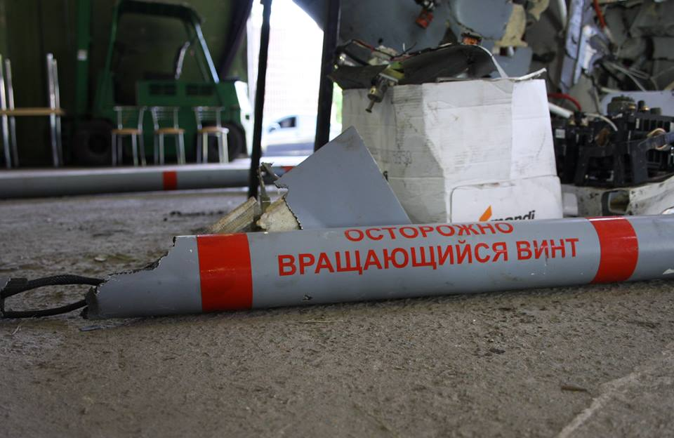 Russian UAV FORPOST shot down in Ukraine