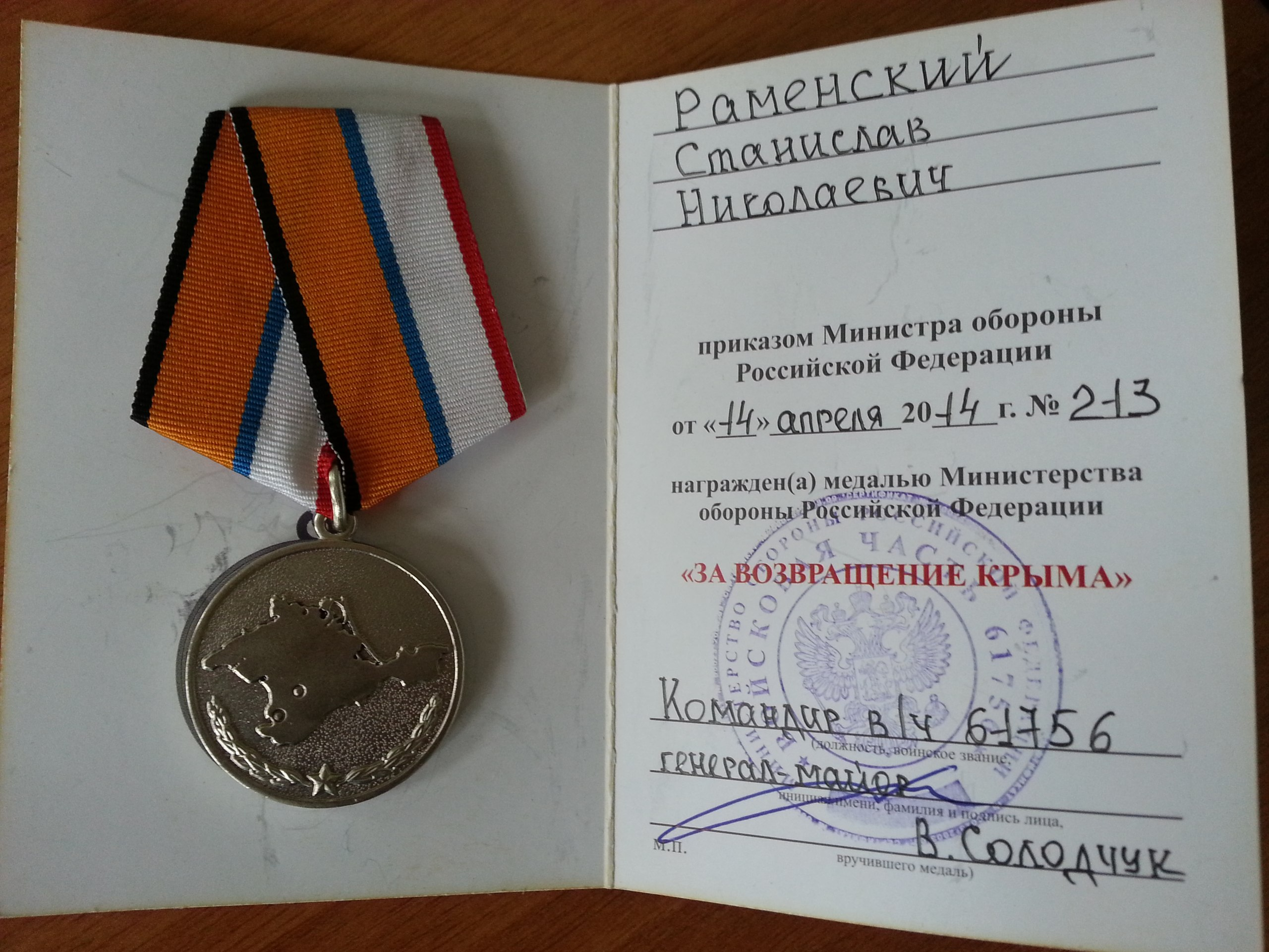 "Medal ""For the return of the Crimea"" received by Ramenskiy"