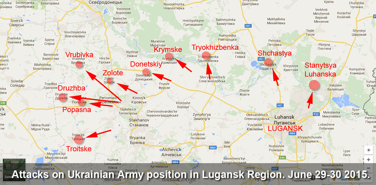Attacks in Lugansk Region on Ukrainian Army positions in the last 24 hours.