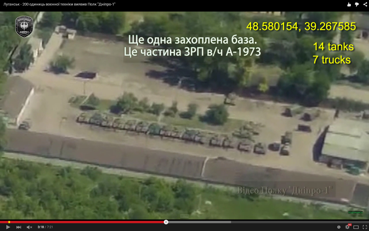 Russian tanks at terrorists base in Lugansk