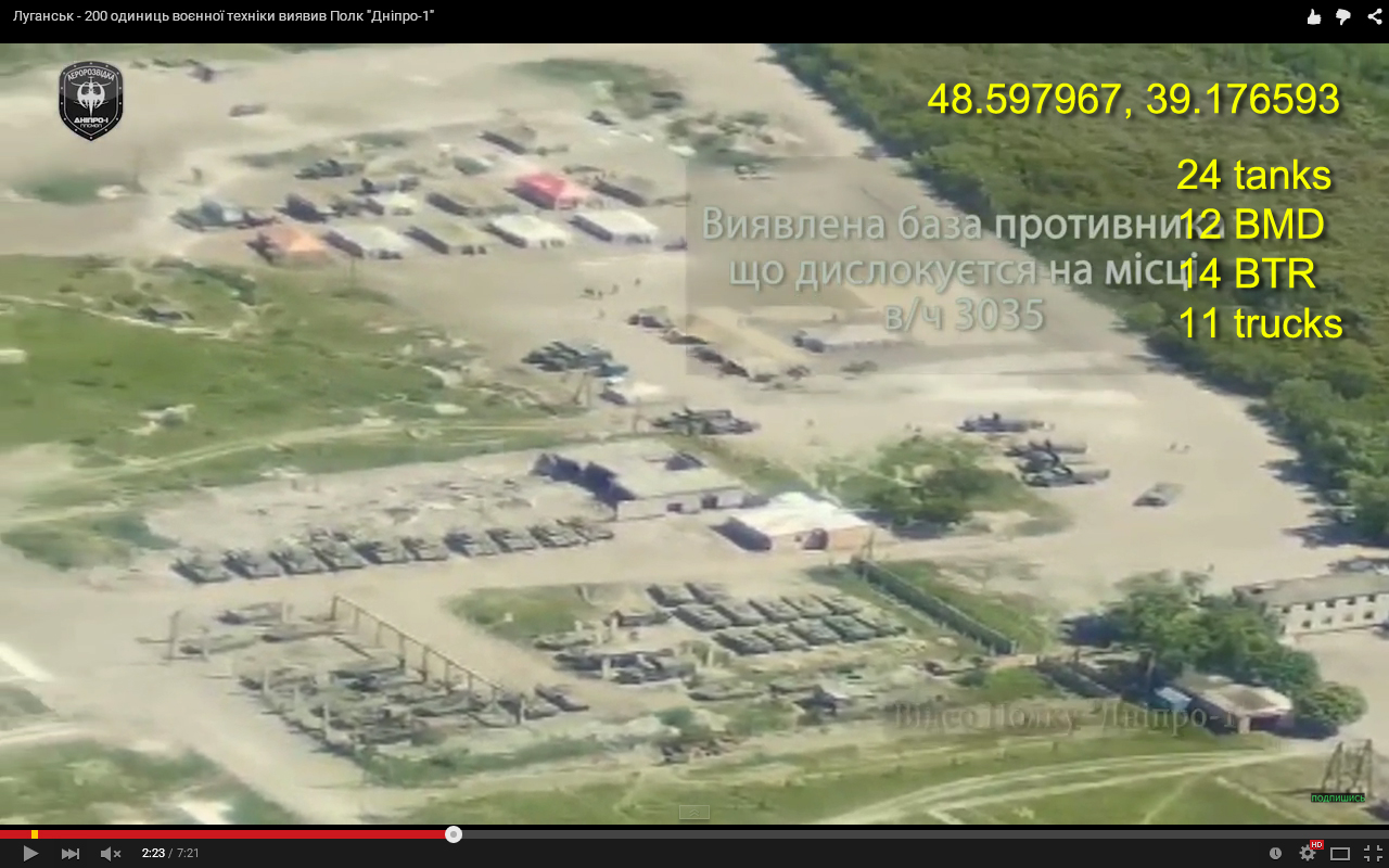 Pro-Russian terrorists base near Oleksandrivsk
