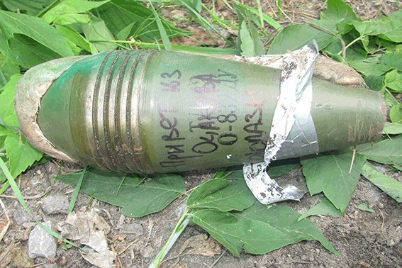 Mortar mine found by police