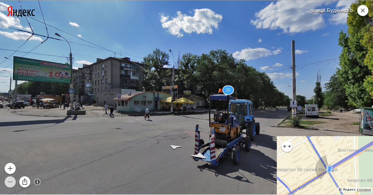 Panoramic photo of the street in Lugansk where the accident happened.