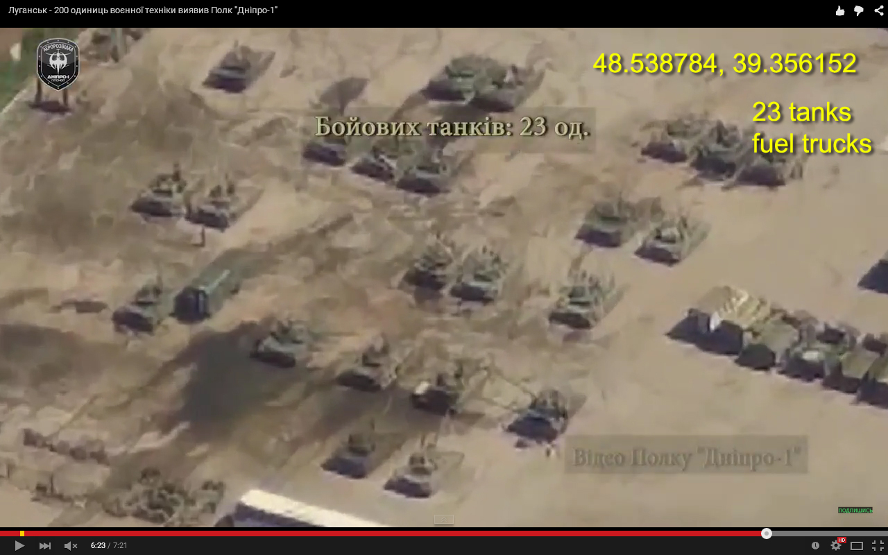 "Tanks on a territory of ""Transpele"" company"