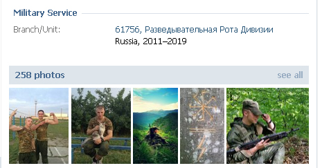 Screenshot of Ramenskiy profile with his military unit number and years of service