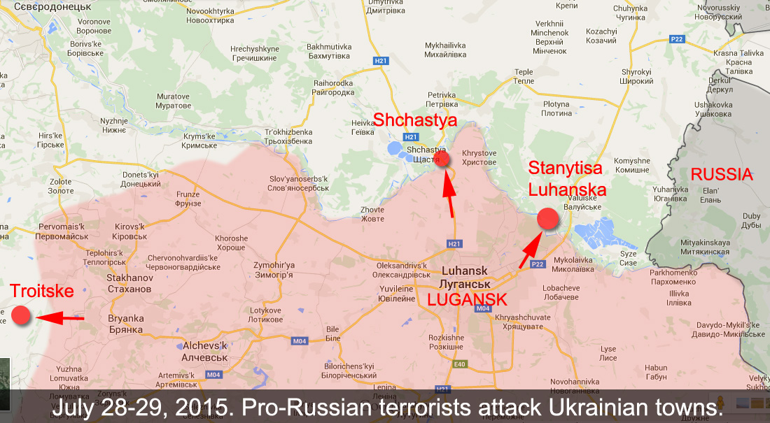 Map of attacks in Lugansk Region in the last 24 hours.
