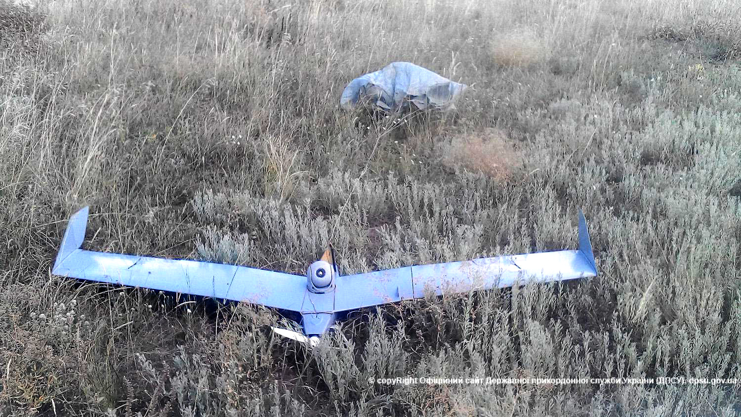 "Russian drone ""Zastava"" aka Israel Bird Eye 400 UAV shot down in Ukraine"