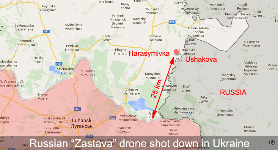 "Russian ""Zastava"" drone shot down 25 km from contact line"