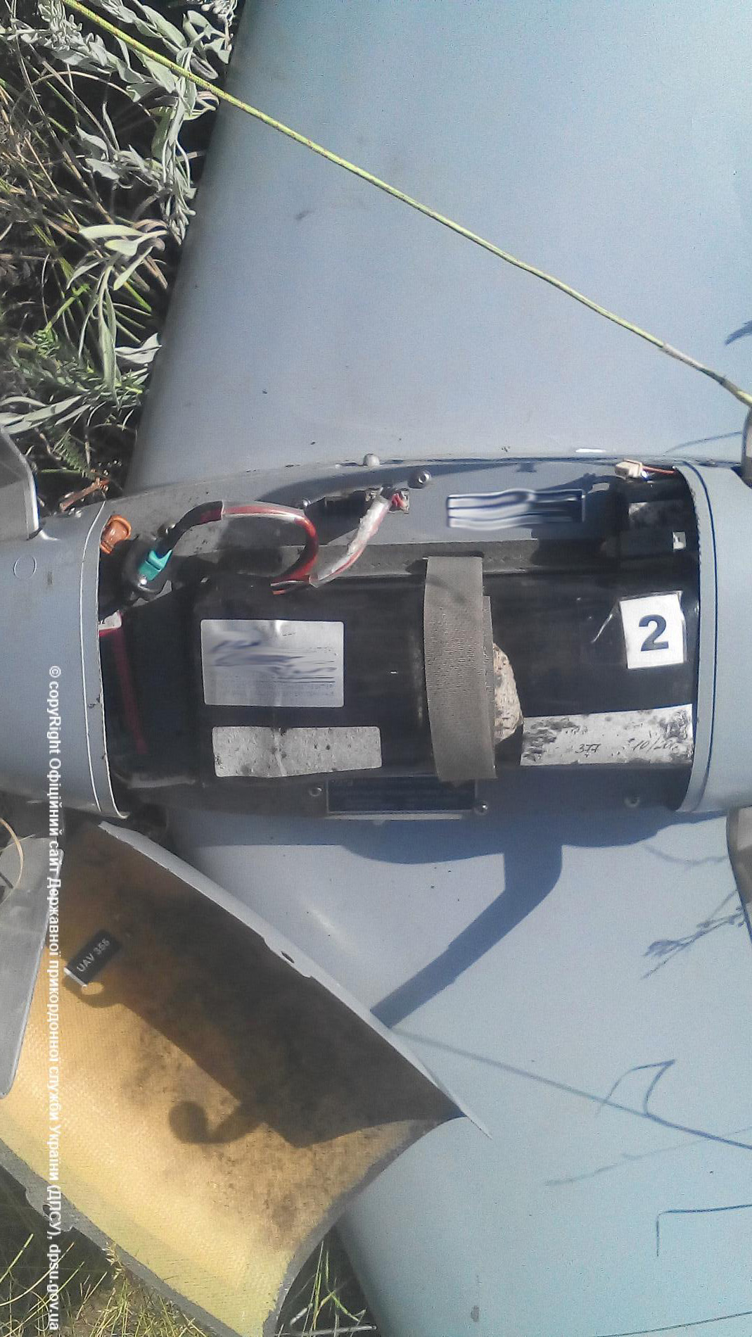 Some information removed from the photo of Zastava Russian drone