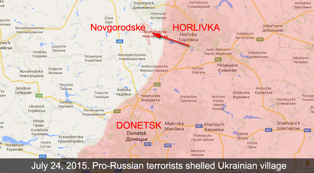 Novgorodske village in Donetsk Region was attacked by pro-Russian terrorists
