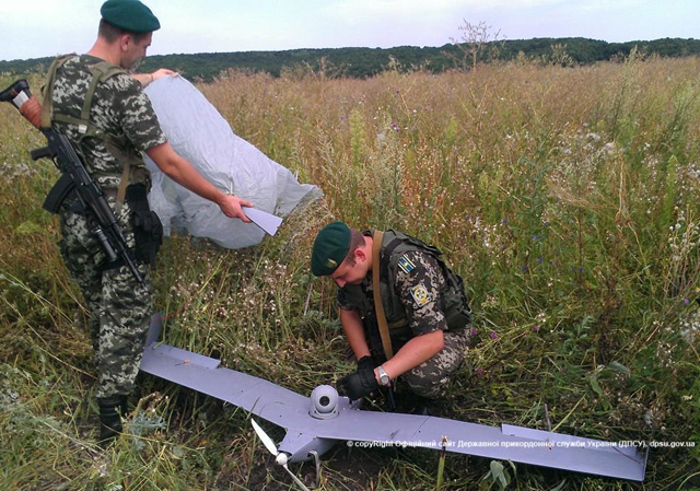 "Russian ""Zastava"" drone found in Ukraine on July 24, 2014"