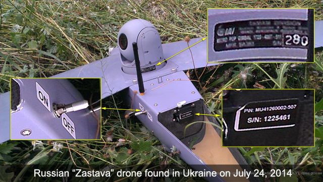 "Russian ""Zastava"" drone found in Ukraine on July 24, 2015"